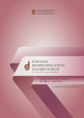 EURASIAN HIGHER EDUCATION LEADERS' FORUM CONFERENCE PROCEEDINGS GRADUATE EMPLOYABILITYIN THE 21st CENTURY